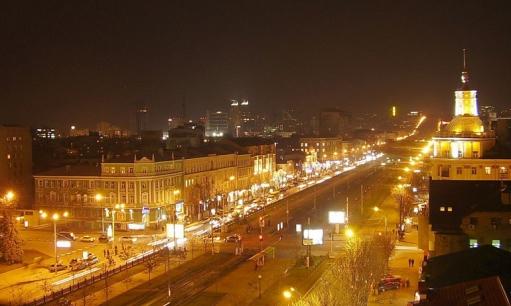 Наш Красивый город Днепропетровск