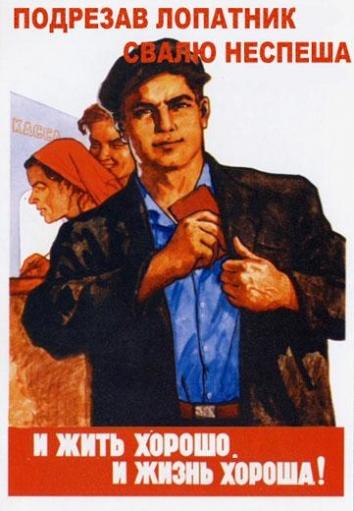 Подборка Антиплакатов