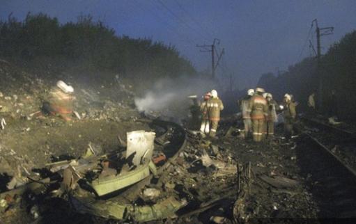 В Перми разбился Боинг 737 с 83 пассажирами на борту