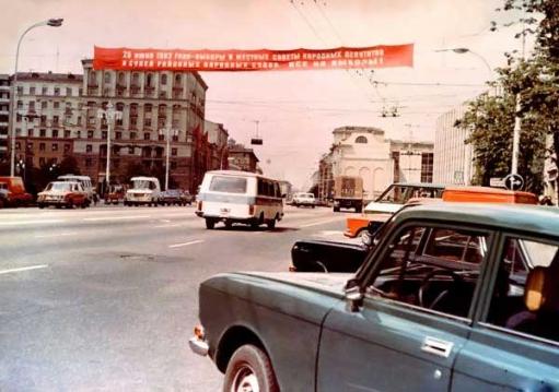 Москва и время
