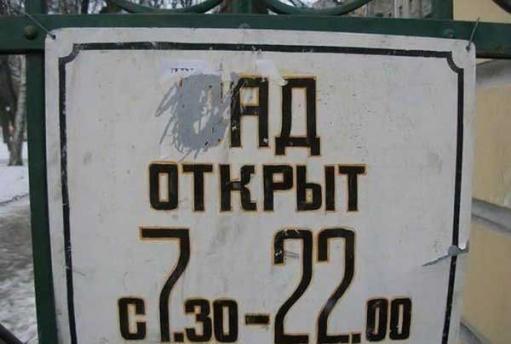 Орная подборка ПРИКОЛЬНЫХ КАРТИНОК И ФОТО xD:D