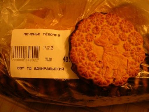 Подборочка Приколов)