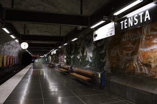 Каким должен быть метрополитен или хорошо там где нас нет :(