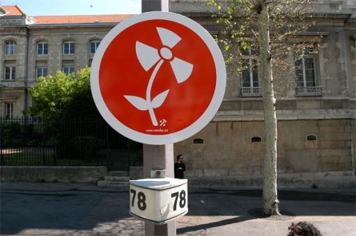 Позитивные дорожние знаки