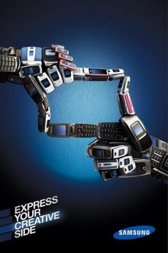 Суперская реклама SAMSUNG MOBILE