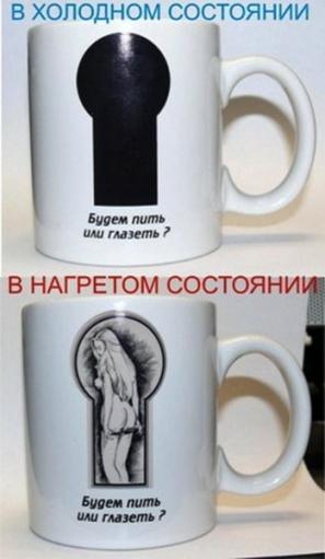 Прикольные надписи на чашках