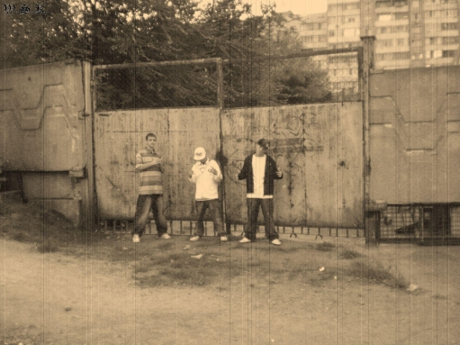 W.S.K. - восходящий Днепропетровский рэп колектив.