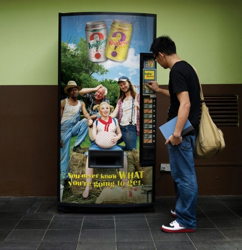 СУПЕР креативная реклама лимонада