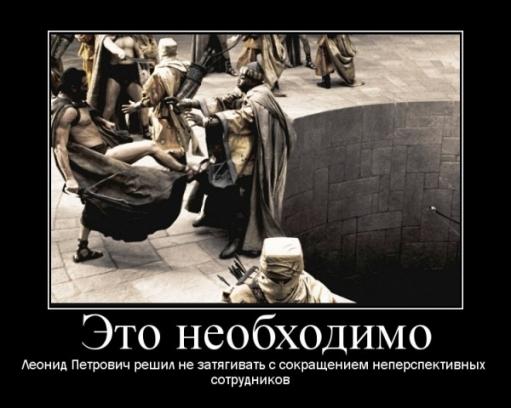 """Фотожабы и прикольные картинку на тему """"Кризис"""""""