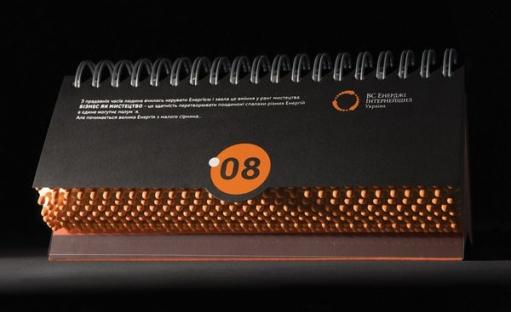 Философский календарь... супер штучка