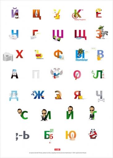 """Товары дизайн-студии """"Артемия Лебедева"""""""
