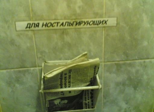 Разные виды туалетной бумаги (3 штуки)