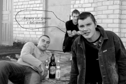 Очень смешные фотожабы на РЕАЛЬНЫХ ПАЦАНОВ. реальные пацаны тут.