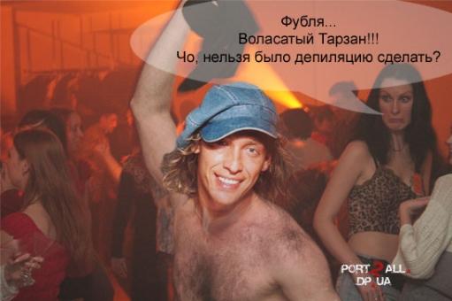 Фотожибы на фото с корпоратива)))