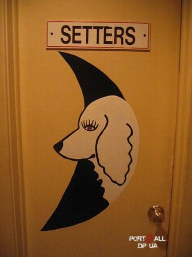 Прикольные креативные таблички указывающие на туалет.