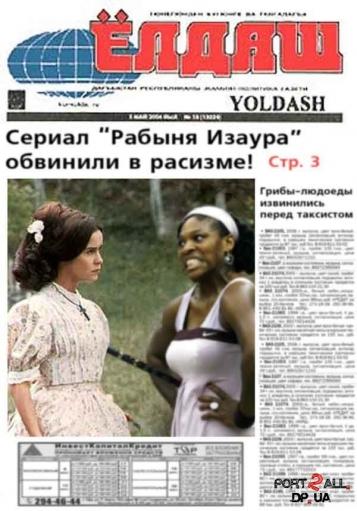 Гоневные фотожабы)))
