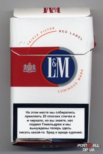 Вреда курения, надписи на сигаретных пачках, жизненые цитаты)