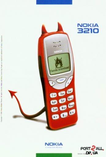 Прикольные, необычные и просто классные мобильные телефоны.