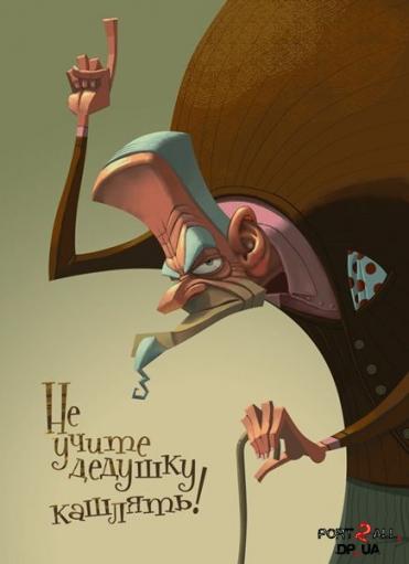 Креативные иллюстрации Дениса Зильбера (Denis Zilber)