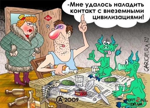 Подборка карикатур на словянские темы)