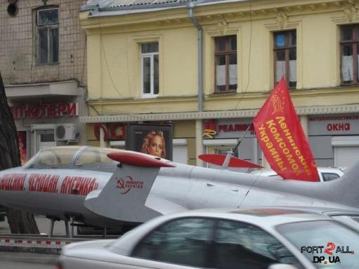 Подарок призиденту Ющенко от Одесских Коммунтистов