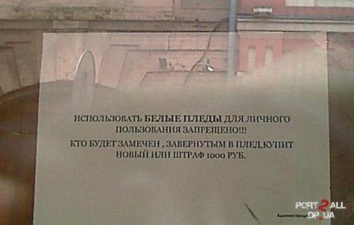 Прикольнейшие картинки)
