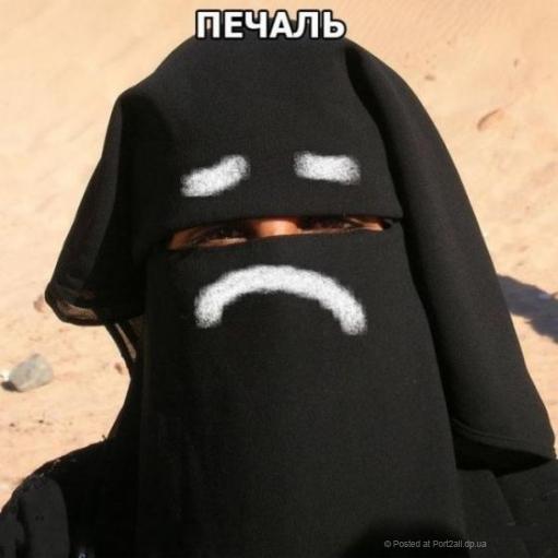 Пособие по общению для арабов