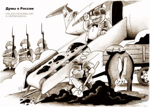 Огромная подборка карикатур