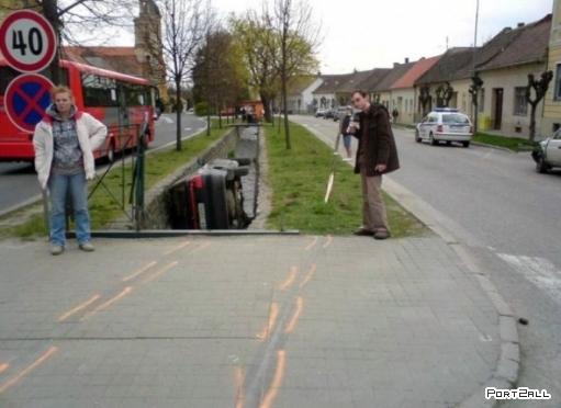 Курьез с автомобилем..