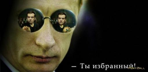 Фотожабы на президента РФ.