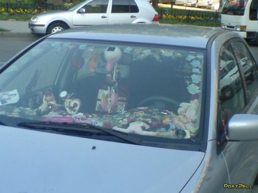 Истинно женское авто...