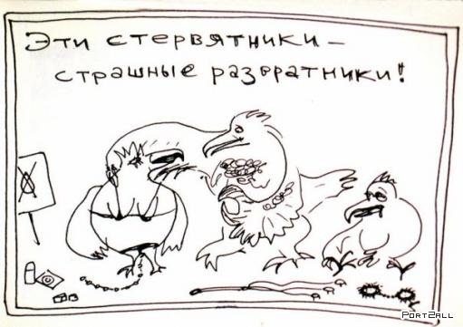 Рисунки о плохих привычках и не только от Гавриила Лубнина