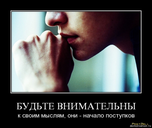 Собственно демотиваторы =)