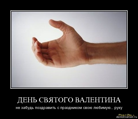 ПодборкО ДемоФ D: