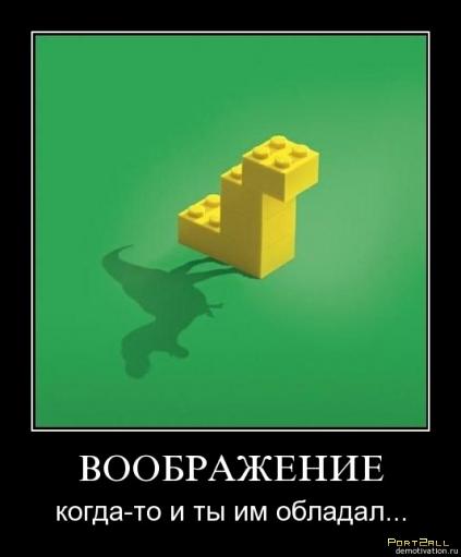 Моя подборка демотиваторов :)