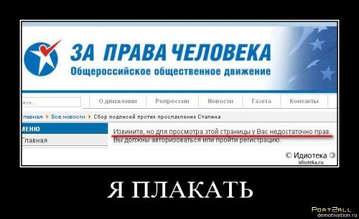 ДэмЭ и всякая ересь ^_^ Демотиваторы от Liskator 'a