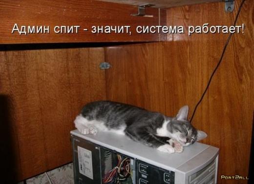 http://www.port2all.dp.ua/uploads/posts/2010-04/1271527933_8.jpg