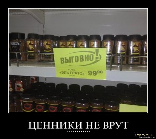 ПодборкО Демотивации =)
