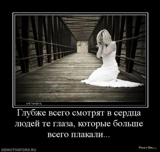 Любовные демы. Демы о любви.