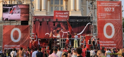 Завтра в Днепропетровске DJ парад