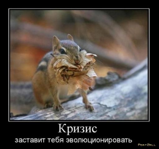 Воскресные демотиваторы :)