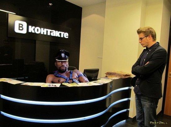 Офис-менеджер для «В Контакте»
