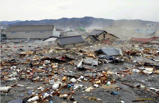 Землетрясение в Японии.