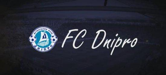 FC Dnipro Promo | Новое промо-видео любимой команды!