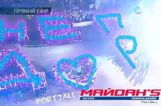 Шоу Майдан's Днепропетровск 02.04.2011 | МАЙDАН'S - Днепр