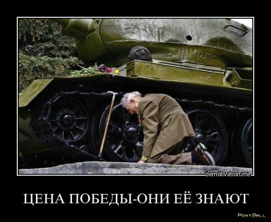 Отборные демотиваторы :)