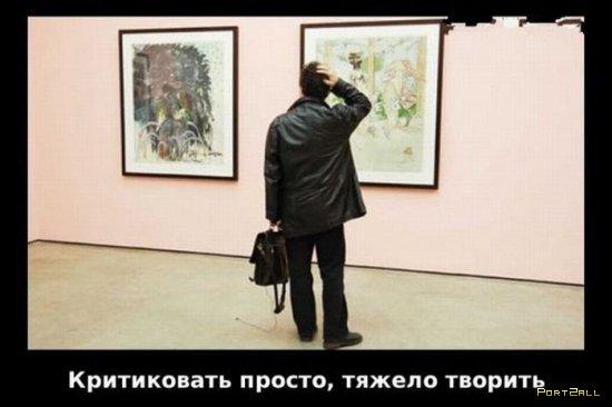 Афоризмы в виде картинок | Афоризмы в картинках