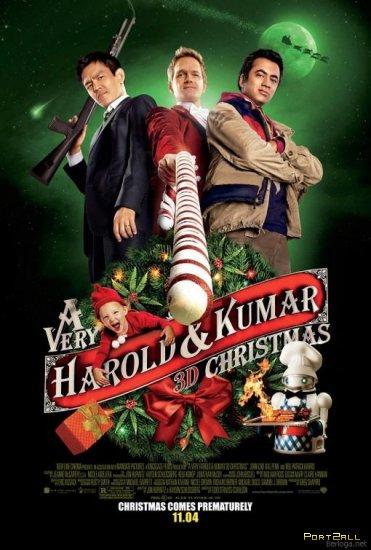 Трейлер: Убойное Рождество Гарольда и Кумара
