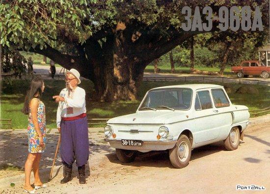Реклама автомобилей в СССР