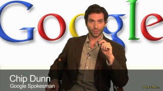 Официальный ответ Google на жалобы пользователей! Гугл способен убить вас.